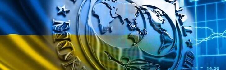 """Милованов, который """"обкакал"""" МВФ, заявил, что Украина ожидает деньги фонда к лету"""