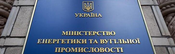 СМИ назвали пять кандидатов на пост министра энергетики Украины