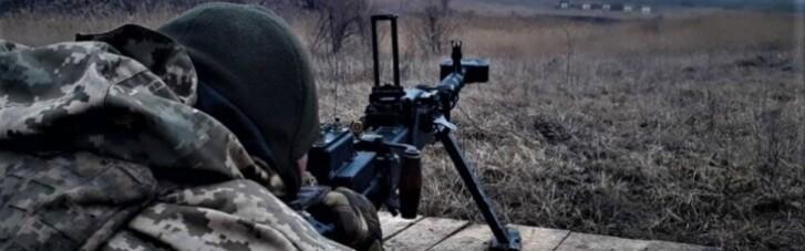 Стало известно имя одного из погибших защитников на Донбассе