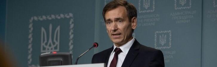 Заседание КСУ по распоряжению Тупицкого: у Зеленского прокомментировали
