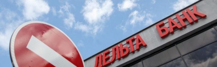 """Дело """"Дельта банка"""": топ-менеджерам грозит до 12 лет тюрьмы за растрату 1,14 млрд грн (ФОТО, ВИДЕО)"""