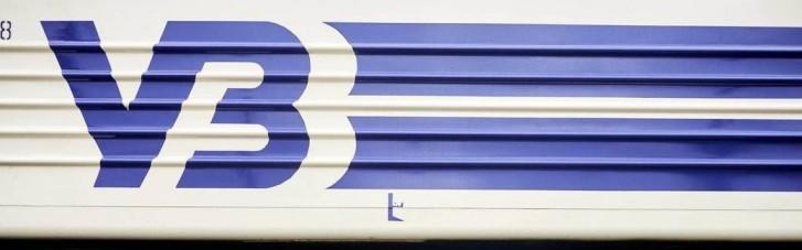 """Укрзалізниця"" призначила на свята два додаткові поїзди до Одеси"