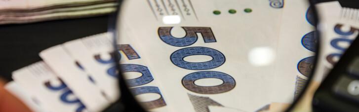 Посылка с деньгами. Как устроен бизнес на поддельных гривнях