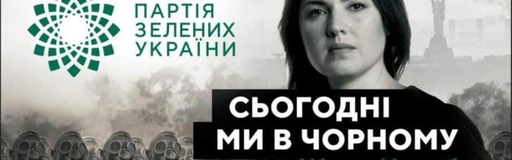"""Жена Кулебы """"перепутала"""" цвета и вместо Партии Зеленых выбрала """"Слугу народа"""""""
