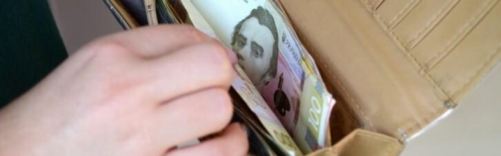 Слияние соцвыплат. Что за гарантированный доход могут ввести в Украине под диктовку МВФ