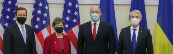 Шмыгаль провел встречу с сенаторами США: подробности