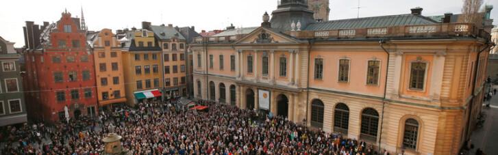 Секс, корупція і Нобелівка. Чому король змусив Шведську академію виганяти її членів