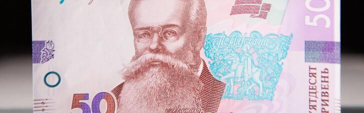 Падение экономики Украины ускорилось более чем в два раза