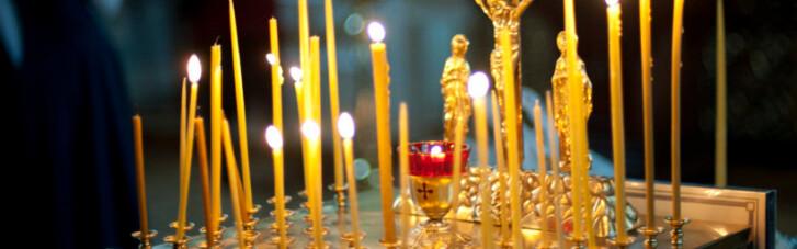 Аусвайс веры. Почему не стоит стучать в сердца и двери священников УПЦ МП