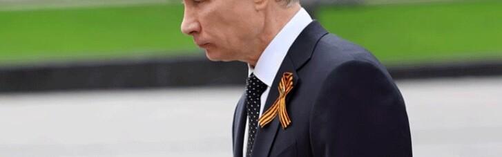 Позор в Гааге. Путин превращается в Паниковского