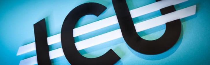 ICU очолила рейтинг торговців ОВДП у 2020 році, — НКЦПФР
