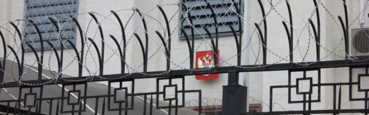 Россия незаконно удерживает в тюрмах 9 гражданских журналистов из Крыма, — МИД