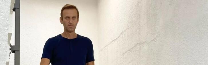 Чай з європейськими плюшками. Чому отруєння Навального не буде розслідуване