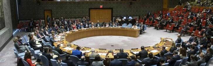 Україна подала скаргу до Радбезу ООН на дії Росії на Донбасі