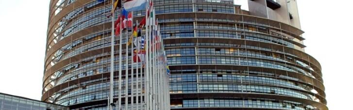 Европарламент поддержал создание Крымской платформы
