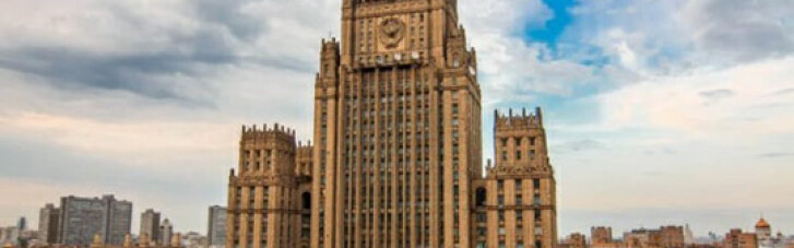 Шпионский скандал в Болгарии: РФ отреагировала на высылку своих дипломатов