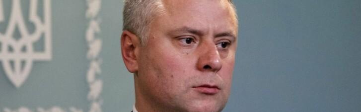 """Юрій Вітренко порушив законодавство при підготовці рішень про незадовільну роботу """"Укргідроенерго"""" і """"Нафтогазу"""", - експерт"""