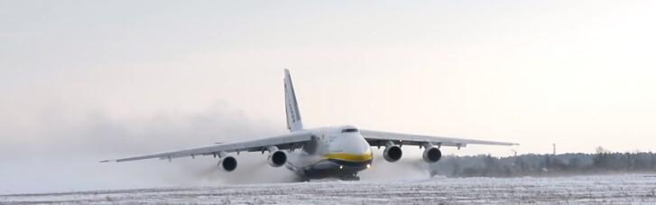 """В сеть выложили зрелищное видео взлета самолета """"Руслана"""""""