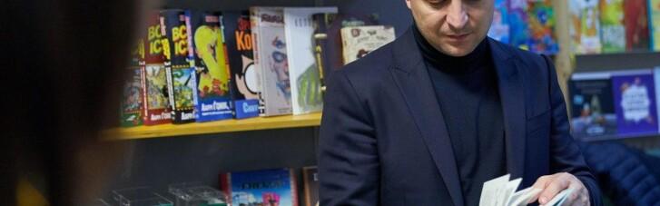 В день детской книги Зеленский посоветовал украинцам больше читать на карантине