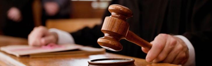 Вбивство українця в Португалії: суд виніс вирок співробітникам міграційної служби
