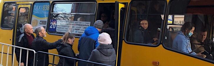 С 7 грн до 10: во Львове подняли цены на проезд в общественном транспорте