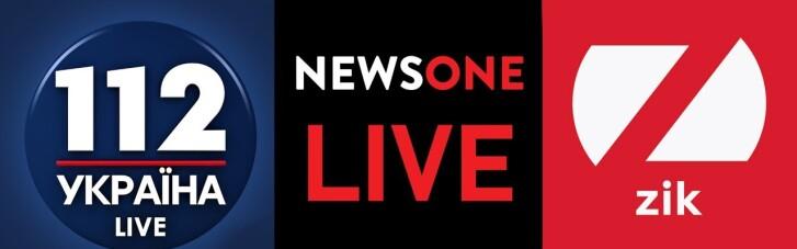 """Новий канал """"журналістів Медведчука"""" почне мовити вже сьогодні ввечері, — ЗМІ"""