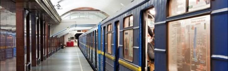 ЕБРР выделит 50 миллионов евро на новые вагоны киевского метро