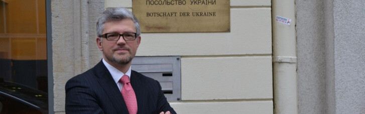 Украинские дипломаты в Берлине чтят память жертв нацизма отдельно от России
