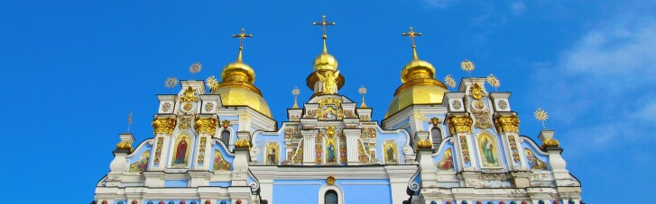 Освящение пасок — на улице, литургии — онлайн: как будут праздновать Пасху церкви разных конфессий