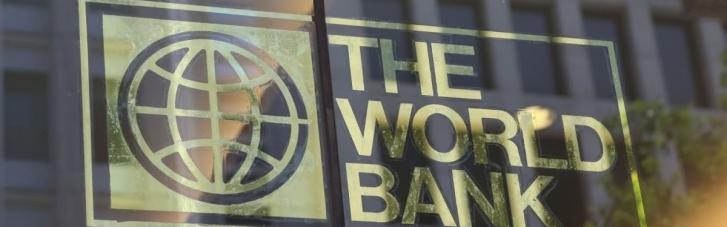 Економіка України за рік зможе майже повністю відновитися — Світовий банк