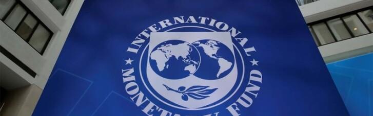Посли G7 нагадали Шмигалю про умови допомоги від МВФ та ЄС