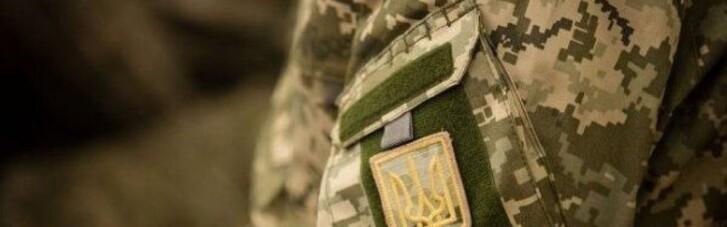 Порошенко дорікнув Зеленському недофінансуванням армії на користь інших силовиків