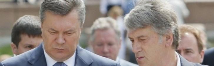 Ющенко малював, вислуховуючи спогади Януковича про в'язницю, — Безсмертний