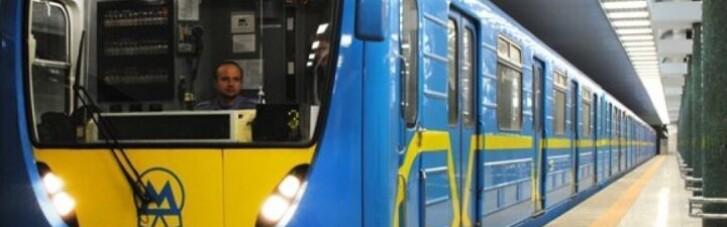 Локдаун в Киеве: в метро изменили график движения поездов