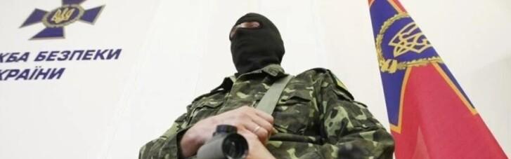 """Война между """"птенцами Баканова"""". Как Нескоромный поможет Зеленскому реформировать СБУ"""
