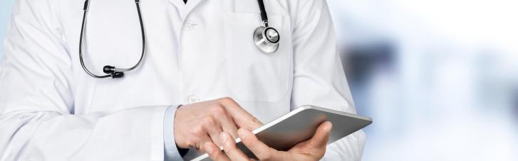 Полный переход Украины на электронные больничные: что изменилось