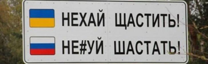 Нех*й шастати. Кабмін вирішив українців у рабство продавати