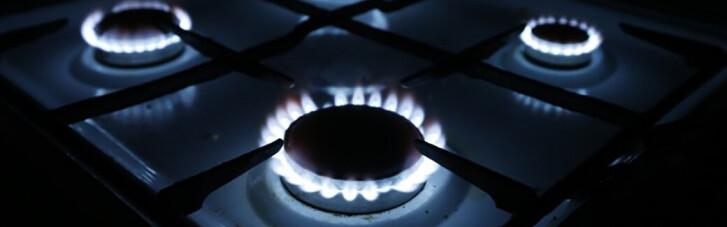 """""""Невидимая рука"""" не справилась. Что за цену на газ для населения придумали Зеленский и Ко"""