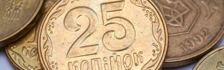 Разбить копилку. Как поменять старые монеты и купюры на новые гривни