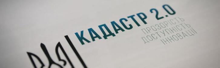 Кабмин назначил врио главы Госгеокадастра