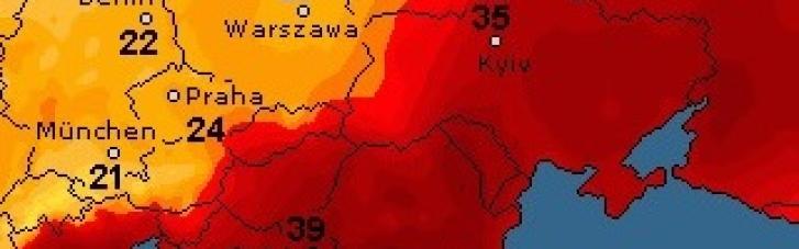 До +37°: в Україну повертається пекельна спека