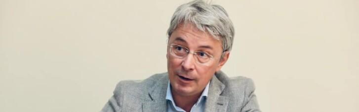Ткаченко высказался о лишении Киркорова звания народного артиста Украины