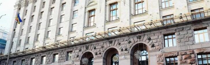 На киевской Куреневке ушел под землю асфальт: в КГГА назвали причину