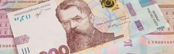 Скандал за 1000 грн. Уместен портрет Вернадского на деньгах