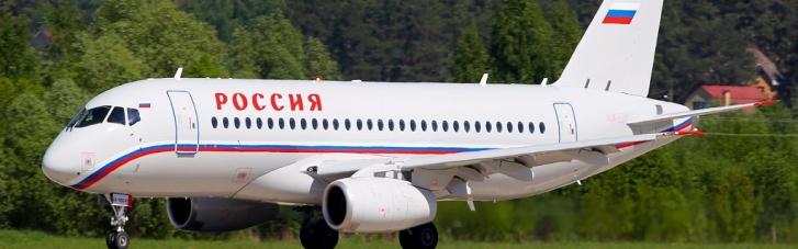 Делегация РФ прилетела в Женеву: самолет час не пускали в аэропорт из-за Байдена