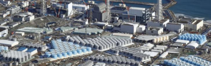 МАГАТЕ підтримало Японію в скиданні води в океан з Фукусіми