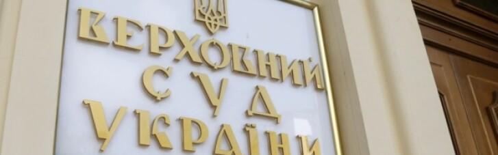 """Голосування """"слуг"""" показало, що де-факто коаліція в Раді не працює, — КВУ"""