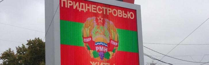 Тирасполь гнівно відреагував на заборону України для авто з придністровськими номерами