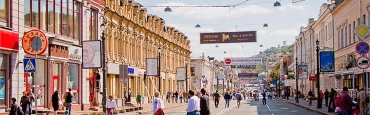У Києві пішохідну вулицю Сагайдачного зроблять проїзною (ФОТО)