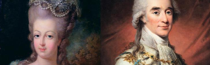 Несчастливая любовь. Как Рентген позволил узнать секреты королевы Франции
